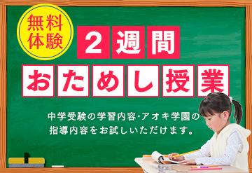 小学校再開校! 4月・5月の遅れを取り戻そう!!の画像