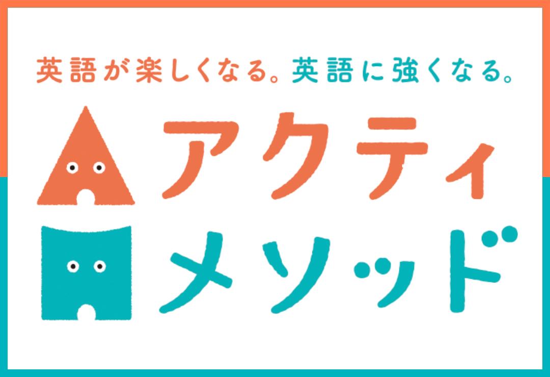 「タイピング英語」による英語教室 春の無料体験レッスン生 募集開始!の画像